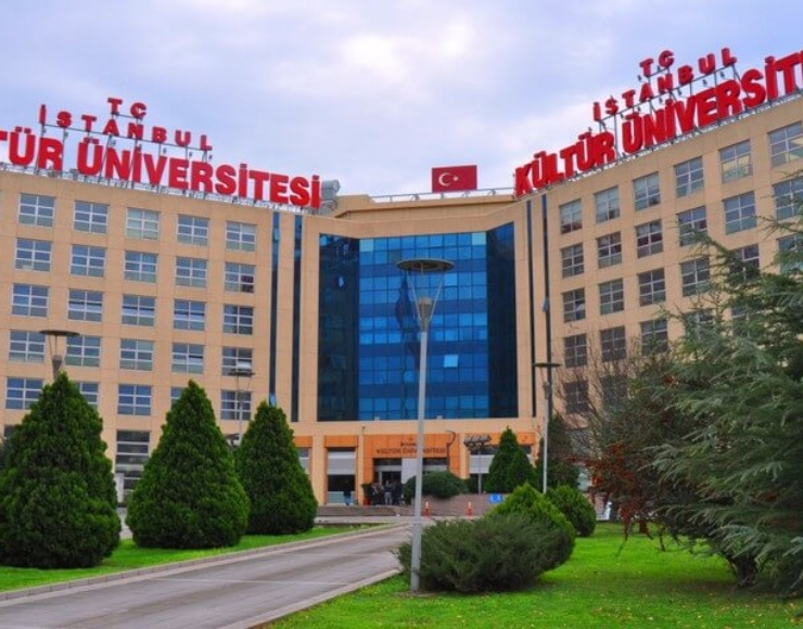 بكالوريوس هندسة الكمبيوتر – جامعة اسطنبول كولتور