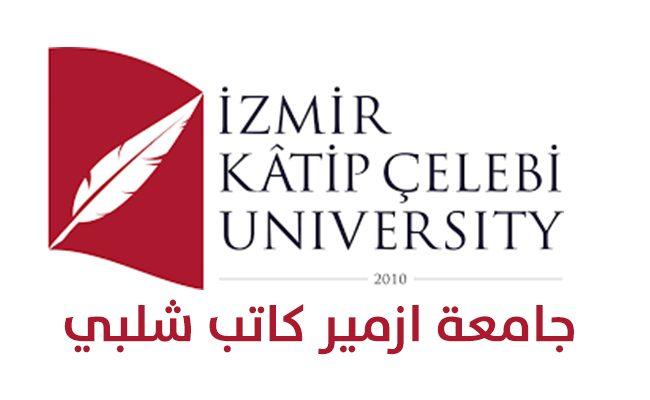 جامعة ازمير كاتب شلبي