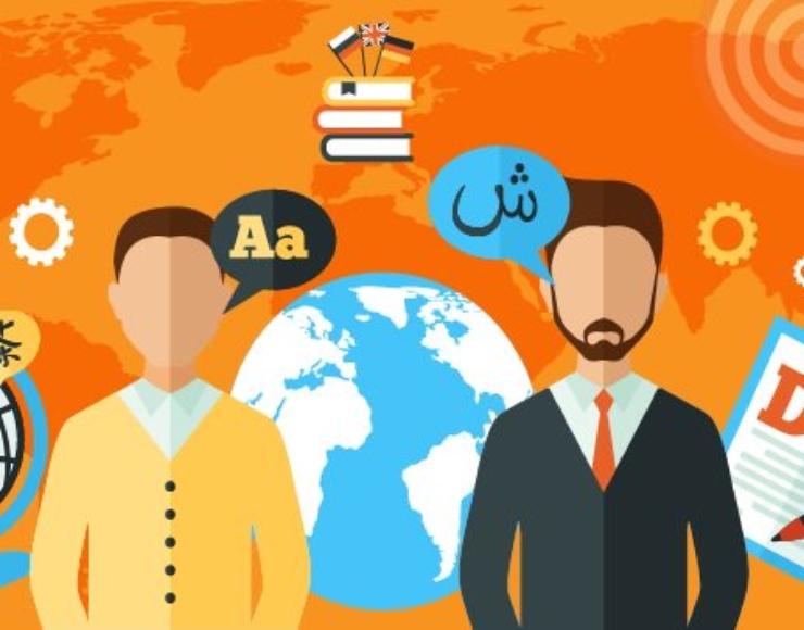 بكالوريوس الترجمة و الترجمة الفورية – جامعة بيكوز