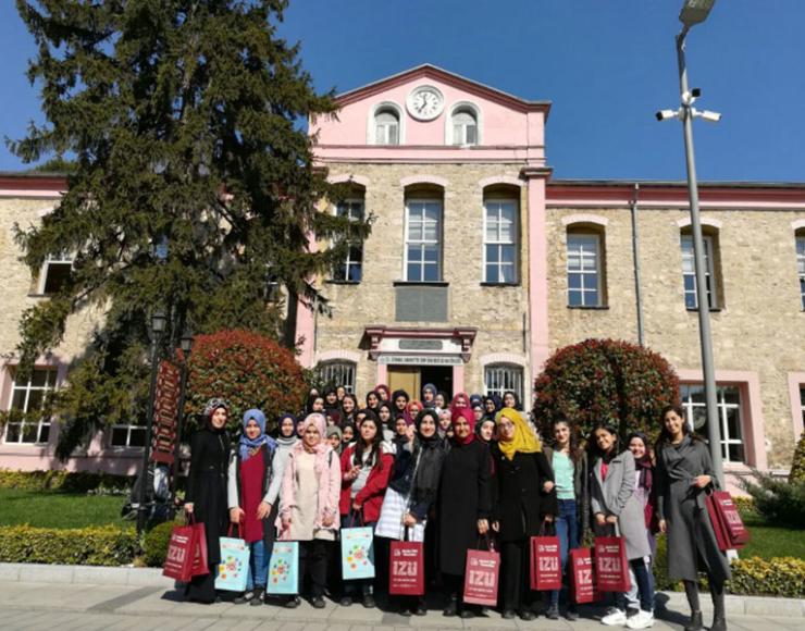 جامعة صباح الدين زعيم
