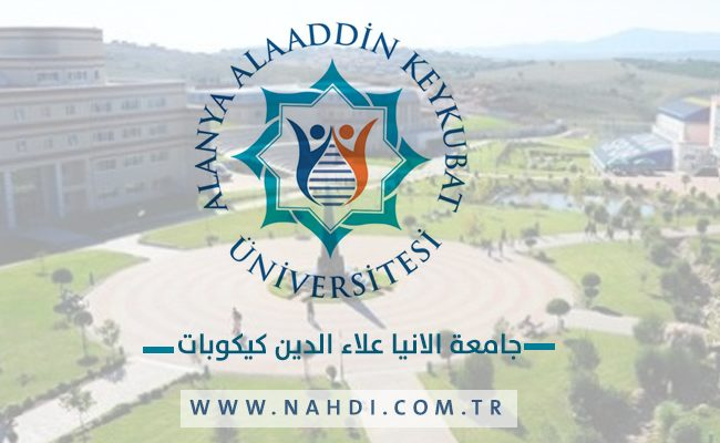 جامعة الانيا علاء الدين كيكوبات