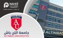 جامعة التن باش