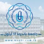 جامعة باندرما 17 أيلول
