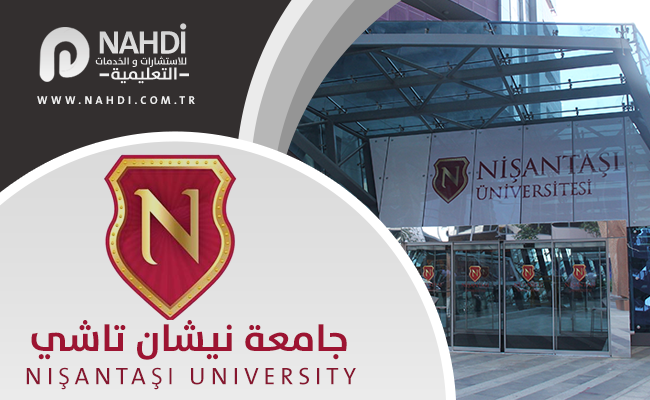 جامعة نيشان تاشي
