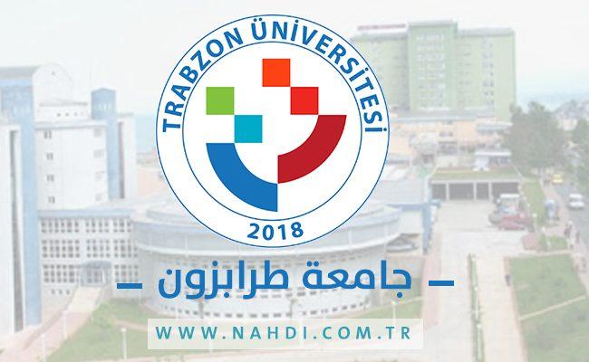 جامعة طرابزون