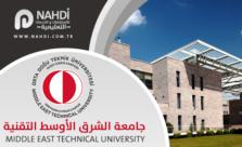 جامعة الشرق الأوسط التقنية