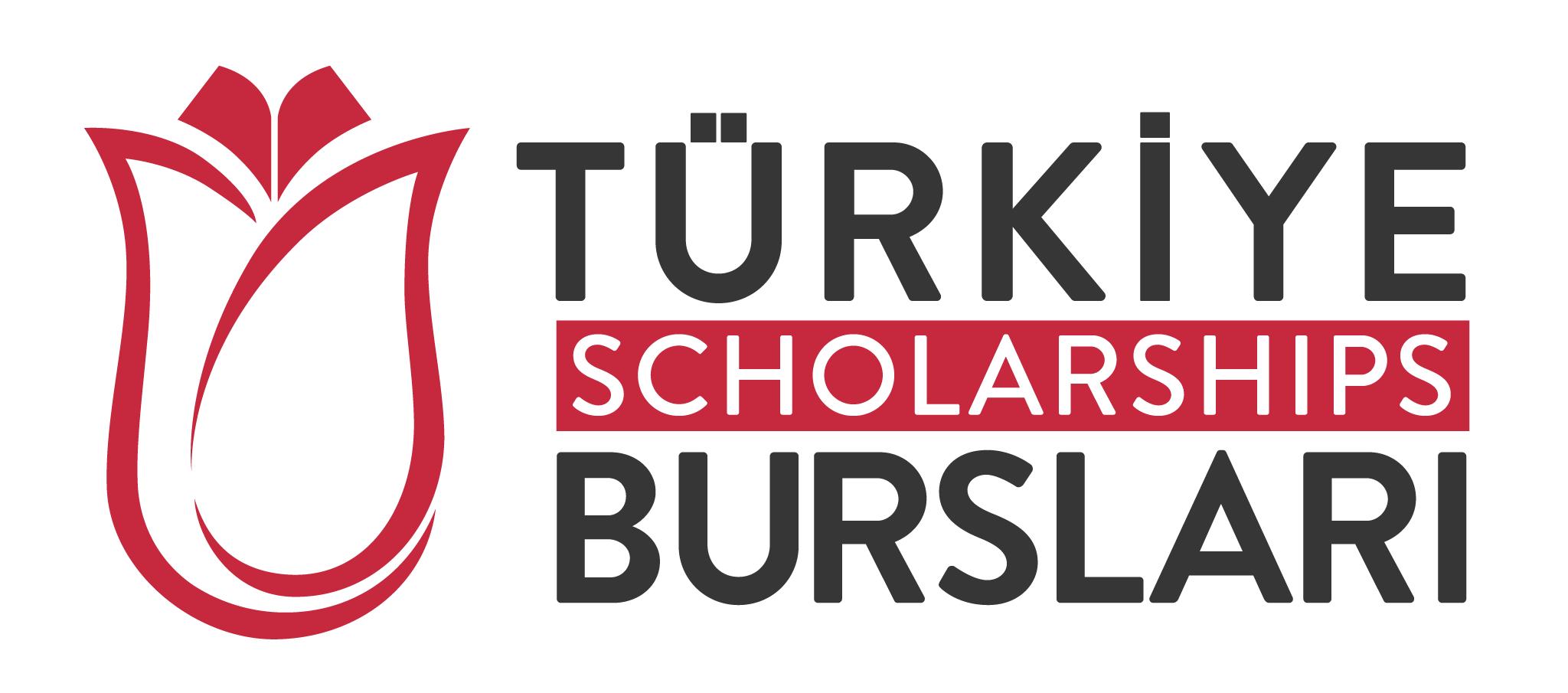 التسجيل فى المنحة التركية